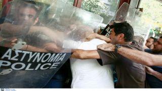 Протестующие смогли остановить аукцион по изъятию имущества