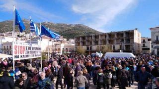 """Прокуратура Греции открывает уголовные дела связанные с """"соискателями убежища"""""""