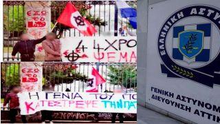 Греческие неонацисты были задержаны за плакаты у Политехнио