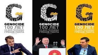 Греческие политики потребовали признания геноцида греков Понта