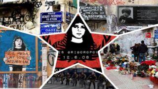 Начались беспорядки на «День Григоропулоса»