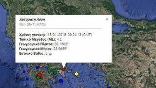 Мощный подземный толчок в Афинах (обновлено)