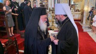Патриарх Варфоломей заявил о скором признании ПЦУ Элладской Церковью