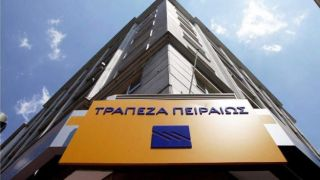 Пиреус банк объявил о значительных убытках