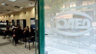 OAED: армия безработных пополнилась на 25000 в декабре