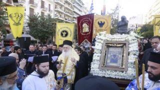 Икона Панагия Сумела прибыла в Салоники