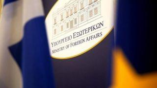 МИД Греции резко ответил Москве