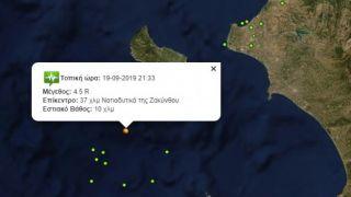 Землетрясение в 4,5 балла неподалеку от Закинфоса