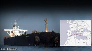 Иранский танкер отправляется в Грецию после освобождения