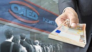 ОАЕД: Субсидирование малого бизнеса