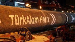 """Греция предлагает прокладку второй нитки """"Турецкого потока"""" по своей территории"""