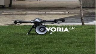 В Салониках запустили дрон с предупреждениями о карантине