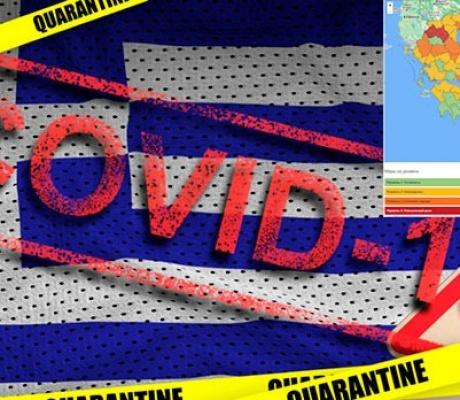Коронавирус: что ждет Грецию, начиная с субботы