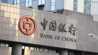 Банк Китая откроет филиал в Греции