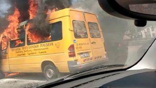 В Афинах загорелся школьный автобус