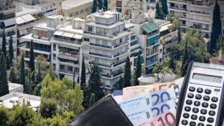ΕΝΦΙΑ: объявлен крайний срок оплаты первых двух платежей