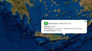 Землетрясение 4,2 (4,5) балла на Крите