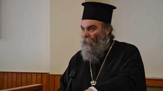 Митрополит Кисамский и Селинский Амфилохий: «Мысли по поводу открытия казино»