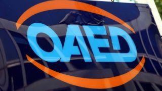 Какие права имеют владельцы карты безработного «ΟΑΕΔ»