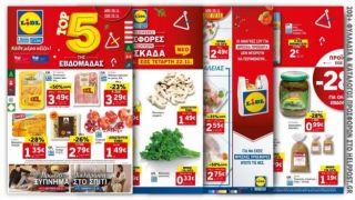 Греческие покупатели предпочитают товар со скидкой, нежели по низкой цене