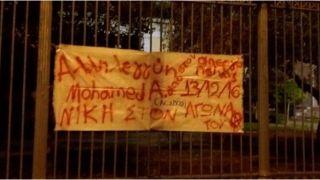 Афины: анархисты вторгнулись в заседание Союза журналистов по кризису с беженцами