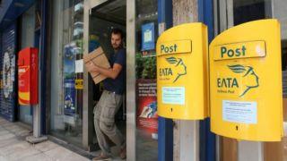 ΕΛΤΑ: 4 ареста за кражу сейфа с 21 000 евро