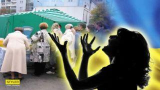«Мама приезжает на две недели и больше не выдерживает, ее все бесит в Украине». История заробитчанки с Тернопольщины