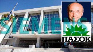 Прокурор Верховного суда распорядился провести расследование в отношении финансов PASOK