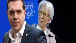 Третий пакет финпомощи Греции: 5 млрд от МВФ