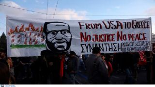 Полиция разогнала митинг протеста у посольства США