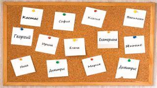 Йоргос и Мария самые популярные имена в Греции