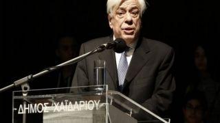 Обращение греческого президента к детям-беженцам