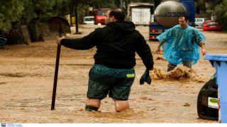 Греческие метеорологи выпустили экстренный доклад
