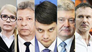 В Греции украинцы проголосовали на внеочередных парламентских выборах