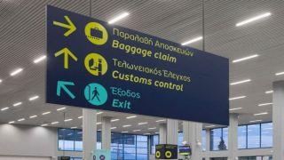 После приватизации, работа греческих аэропортов улучшилась