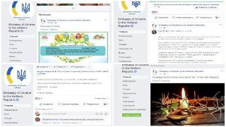 Посольство Украины в Греции: Украинские моряки страдают только в России