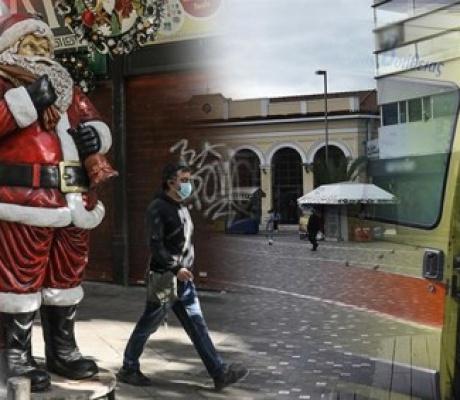 План на рождественские праздники: что говорят эксперты