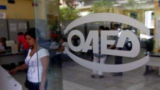 Число безработных в сентябре сократилось на 5,06%, сообщает OAED