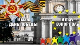 9 мая станет государственным праздником в ЕС?