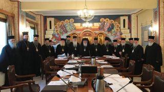 Синод ЭПЦ защищает Святое Причастие, осуждает йогу