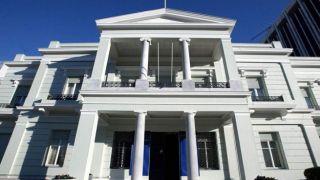 Греция требует  проведения экстренной встречи ЕС по иностранным делам