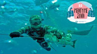 Карантин в Греции: как насчет рыбалки и купания в море?
