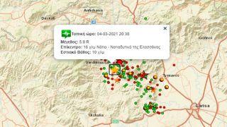 Новое сильное землетрясение 5,9 баллов в Фессалии