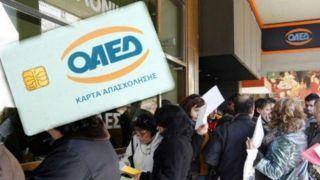 OAED будет информировать безработных по электронной почте
