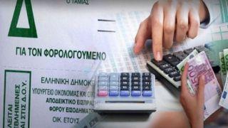 Налоговая декларация 2020: когда откроется система Taxisnet