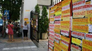 Создается национальная база данных по аренде недвижимости