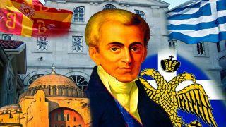Граф Иоанн Каподистрия, президент Греции. Часть III