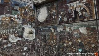 Вандализм в Панагии Сумела
