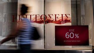 Осенний сезон распродаж в Афинах оказался провальным