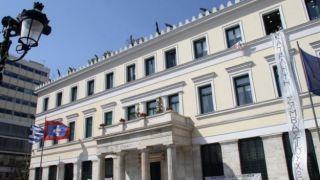 """Афины запретили митинги """"Золотой Зари"""" в общественных местах"""